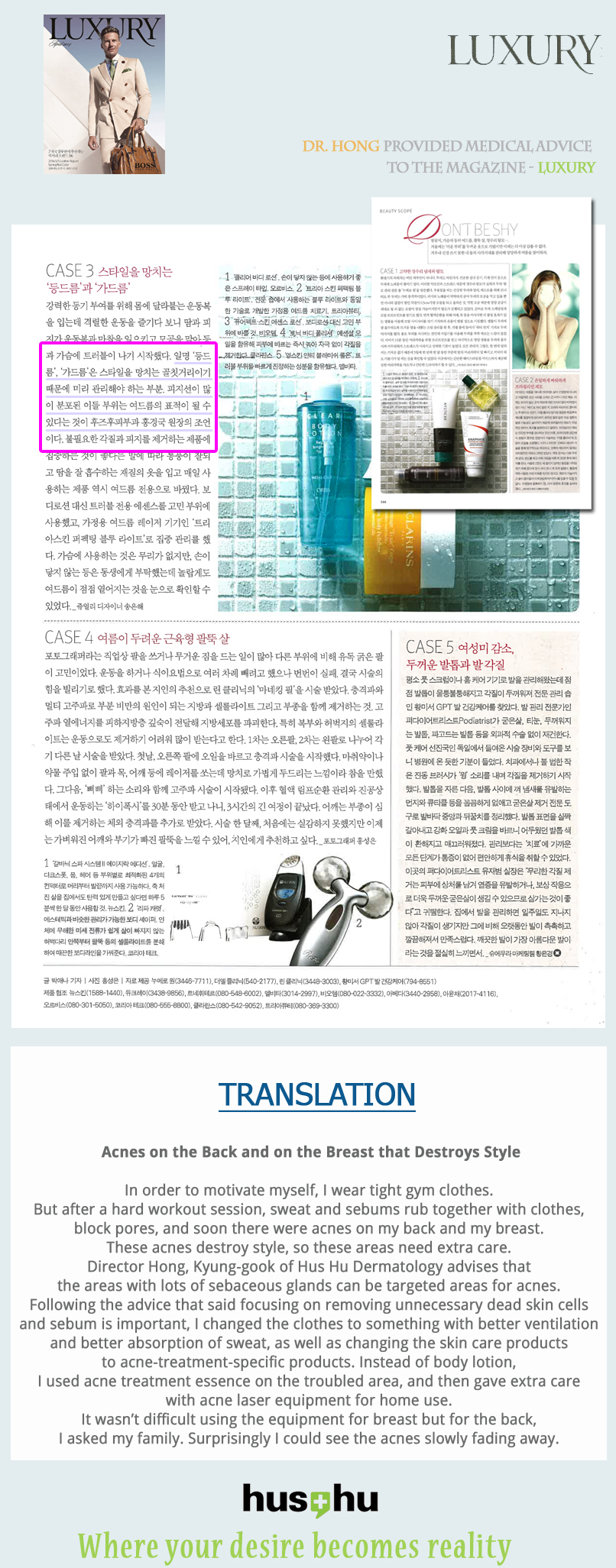 Dr. Hong in Magazine, Luxuary