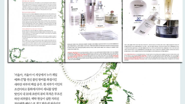 Dr. Oh in magazine Queen